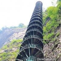ladder mount Taihang