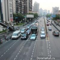 Shanghai traffic police
