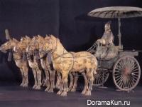 Qin Shihuang