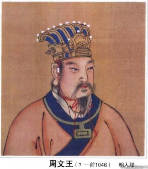 Король Вэнь Цзябао
