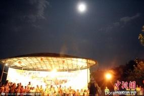 Lunar festival