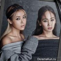 Yubin - Yeeun