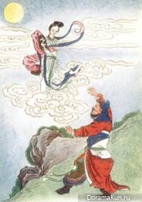 Чжунцюцзе
