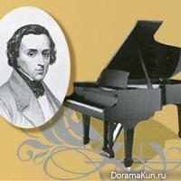 XVII М. конкурс им. Ф. Шопена