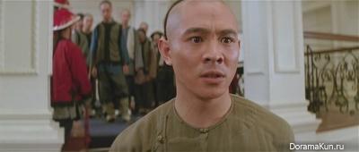 Wong Fei Hung