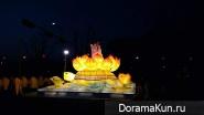 lolakitty/Lotus Lantern Festival/Seoul