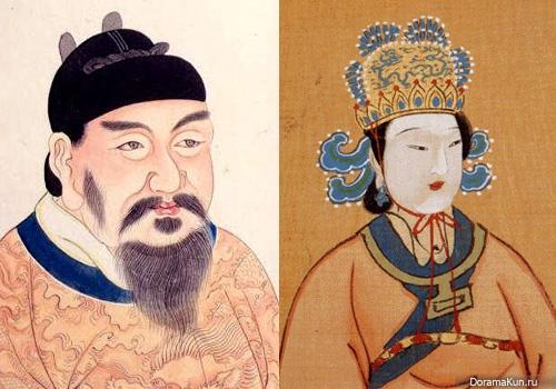 Wu Zetian/Tai-tsung