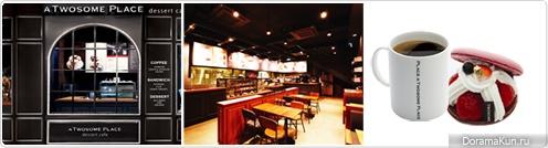 coffee house Korea