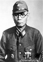 General Japanese army Yasuji Okamura