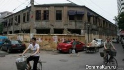 Nanking comfort Women