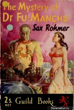 Sax Rohmer