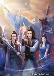 Warriors Haran