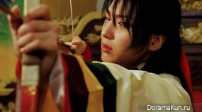 The King And The Clown/Lee Jun Ki