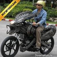 Хищник - Таиланд