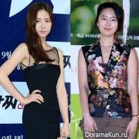 Shin Se Kyung - Yoon Jin Seo