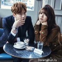 Lee Jong Suk and Park Shin Hye