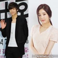 Kang Min Hyuk - Lee Yoo Bi