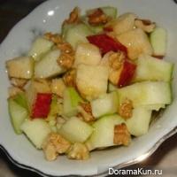 Salad ginger-Apple