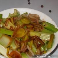 Fried celery