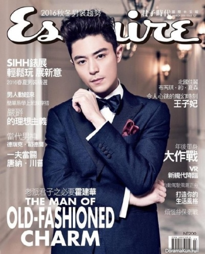 Wallace Huo для Esquire March 2016