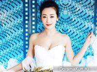 Chen Zi Han для Cosmo Bride April 2016