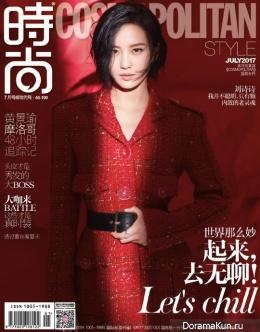 Liu Shi Shi для Cosmopolitan July 2017
