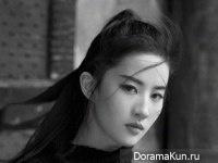 Liu Yifei для Cosmopolitan August 2017