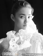 Lin Yun для Cosmopolitan September 2017