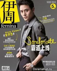 Wang Kai для Femina April 2016