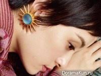 Sun Li для Elle April 2016
