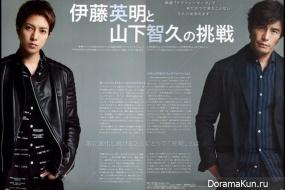 Yamashita Tomohisa, Ito Hideaki, Takei Emi для Classy 2016