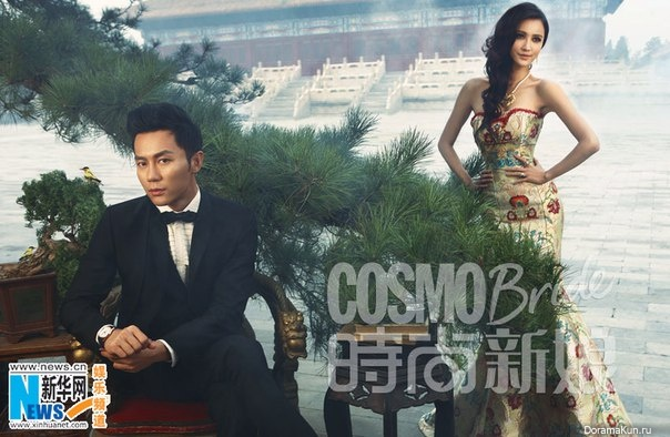 Li chen wedding