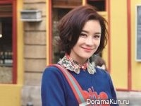 Yuan Shanshan для Marie Claire May 2016
