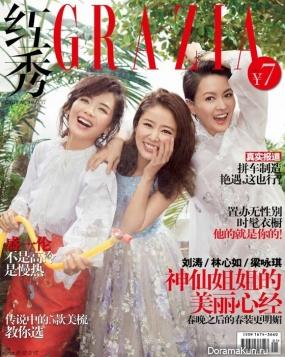 Ruby Lin, Liu Tao, Gigi Leung для Grazia April 2016