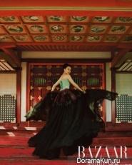 Carina Lau, Sun Jun для Harper's Bazaar 2015