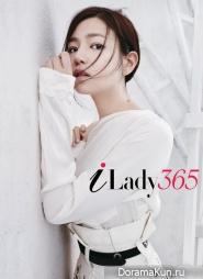Michelle Chen для Modern Lady 2016