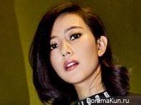 Gao Yuanyuan для Cosmopolitan April 2016