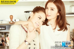 Charlene Choi, Gillian Chung (Twins) для Ourstreetstyle September 2016