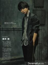 Arashi для Men's NONNO July 2016