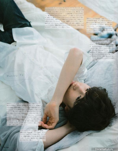 Marius Yo, Sato Shori, Nakajima Kento для Wink Up April 2015