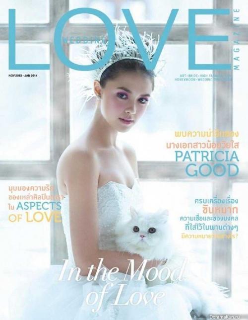 Patricia Good для Love 2015