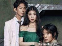 Lee Jun Ki, IU, Kang Ha Neul, Hong Jong Hyun, Baekhyun, Nam Joo Hyuk, Ji Soo, Yoon Sun Woo для Cosmopolitan August 2016