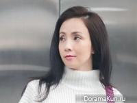 Tao Hong для I Ledy January 2017