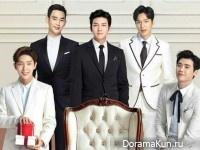 Ji Chang Wook, Kim Soo Hyun, Lee Jong Suk, Lee Min Ho, Lee Joon Ki для Lotte Duty Free China March 2017
