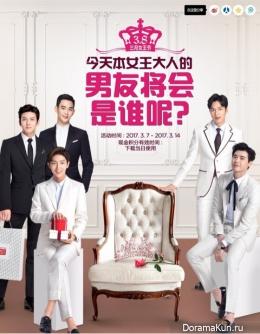 Ji Chang Wook, Kim Soo Hyun, Lee Jong Suk, Lee Min Ho, Lee Jun Ki для Lotte Duty Free China March 2017