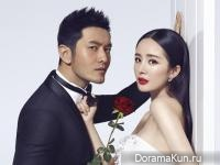 Huang Xiaoming, Yang Mi для Cosmopolitan Bride March 2017
