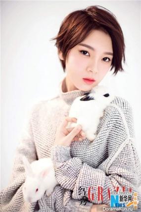 Yao Chen для Grazia March 2017