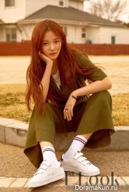 Kim Yoo Jung для 1st Look May 2017