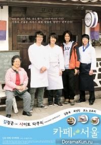 Kapye Seoul