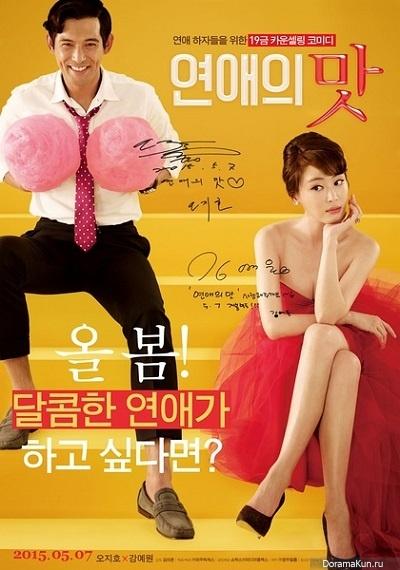 Корейский эро фильм, арсен люпен порно